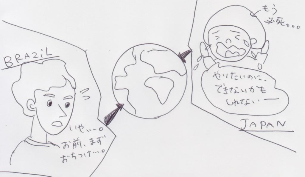 スキャン3 2