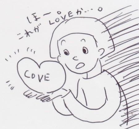 love2 1