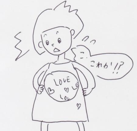 love2 3