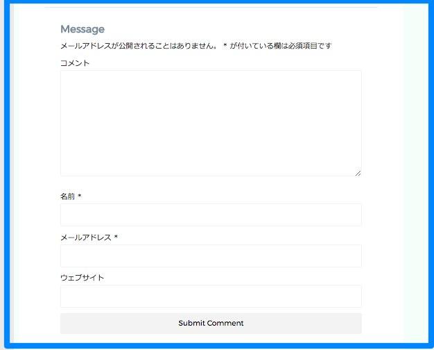 message欄